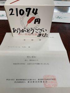 20201210普段-01